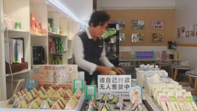 【傣语】无人售卖的饭团小店 靠自觉更靠诚信