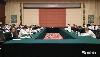 中央督导组驻点督导云南省第二批政法队伍教育整顿