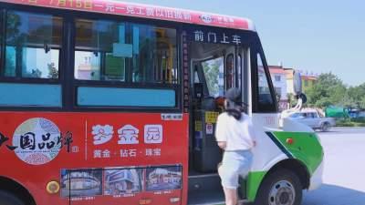【傣语】芒市城区首条东西走向公交线路开通