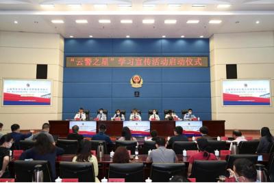 云南警方4英模代表首次披露大要案背后鲜为人知的真实内幕