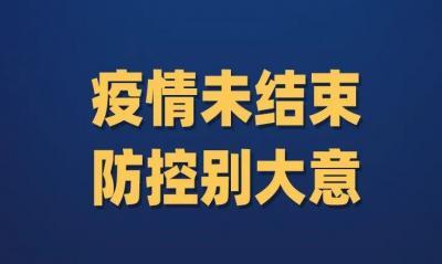 关注!本土确诊+42,均在福建,云南省疾控中心疫情防控提示!