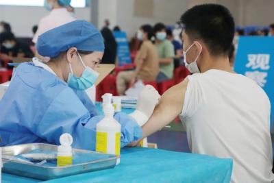 芒市关于加强新冠病毒疫苗接种的通告