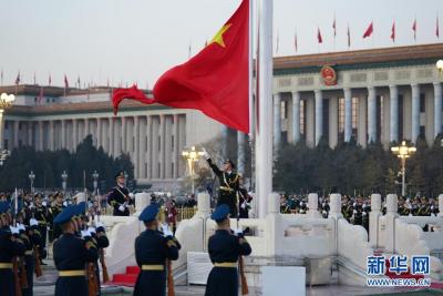 网络中国节·国庆 我的祖国,生日快乐!