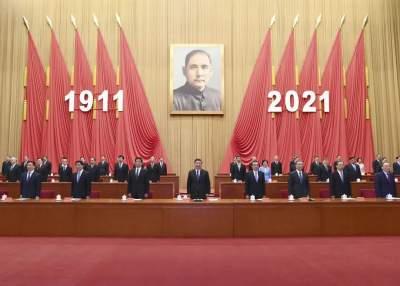 """纪念辛亥革命110周年,""""复兴""""何以成为关键词?"""