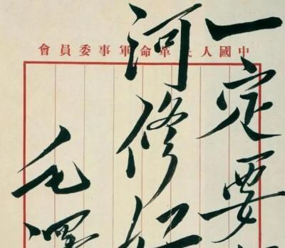 党史百年天天读 · 10月14日