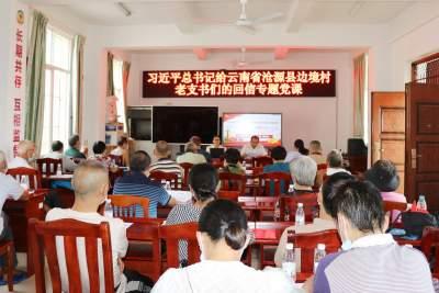 网络中国节·国庆 迎国庆  感党恩