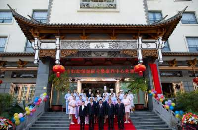 腾冲市首家公立母婴康养中心成立
