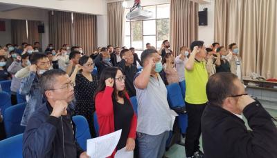 腾冲市第六中学党支部开展学习研讨活动