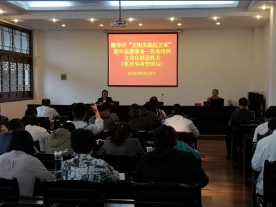 腾冲市政协到机关事务管理局开展优秀传统文化宣讲