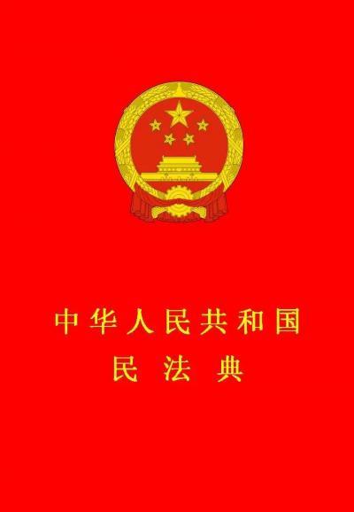 线上学习、答题有奖!云南的这个民法典学习活动今日开始了!