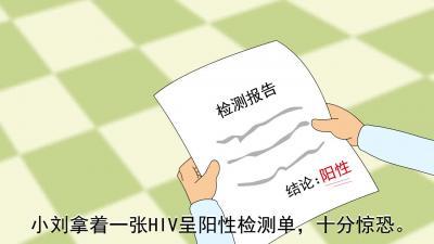 艾滋病外出务工片.mp4