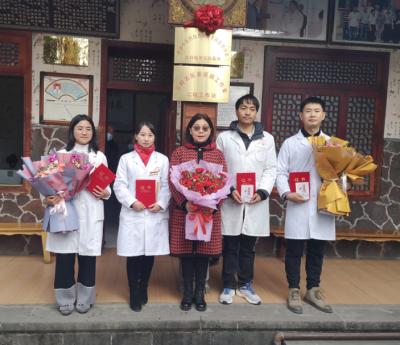 云岭名医姜丽娟专家工作室在固东镇中心卫生院揭牌