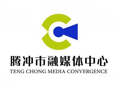 司法救助暖人心:腾冲法院发放国家司法救助金