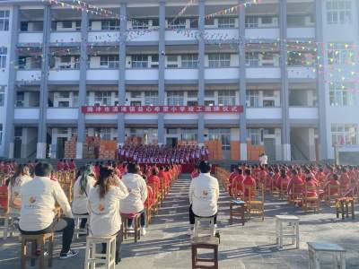 滇滩中心小学:爱心捐资助学,百年老校增砖添瓦
