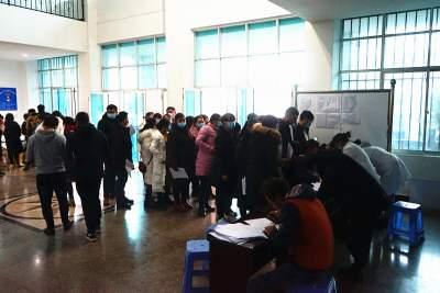 固东镇开展无偿献血活动