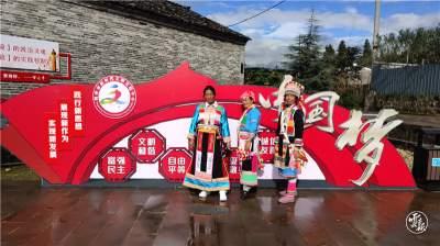 腾冲桃树河村:傈僳族群众搬出大山奔小康