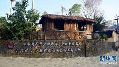 【云发布】总书记牵挂的这个佤族村 现在怎么样了?