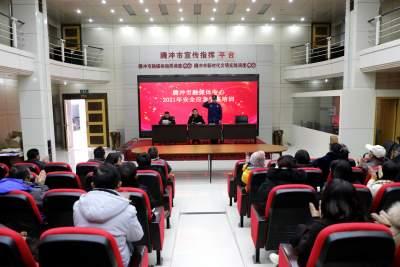 腾冲融媒体中心开展安全应急演练