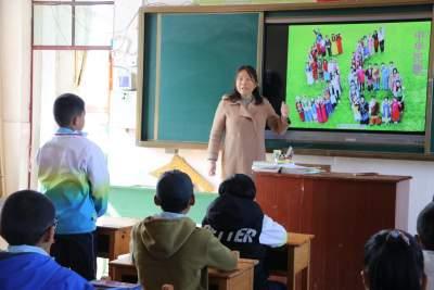 腾冲市开展民族团结进步宣传月宣传教育活动