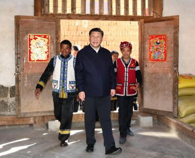 """初心印记㉛ 中国梦蕴含的""""幸福图景"""""""