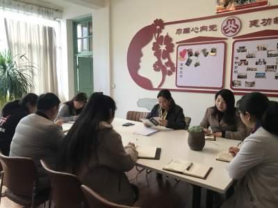 腾冲市妇联组织学习换届纪律要求