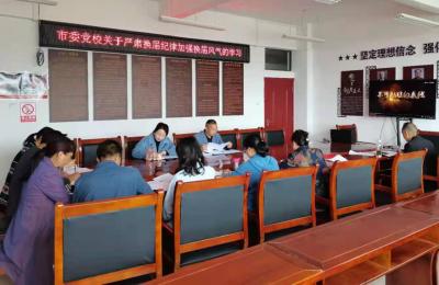 腾冲市委党校召开换届纪律风气监督专题会议