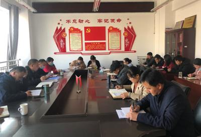 腾冲市司法局传达学习纪委全会精神