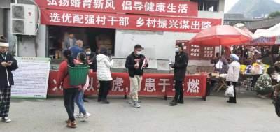 明光镇开展森林防火安全宣传