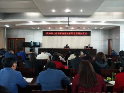 腾冲市人社局以家庭家教家风宣讲促德治教育