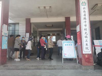明光镇有序开展新冠疫苗免费接种工作
