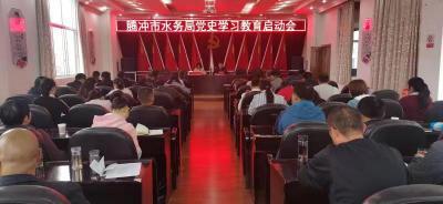 腾冲市水务局在党史教育中践初心、担使命