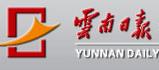 云南日报:腾冲市提升基层组织能力水平