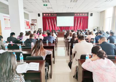 腾冲市政务局组织开展政务热线业务培训