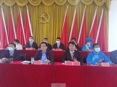 中国共产党猴桥镇第三次代表大会胜利闭幕