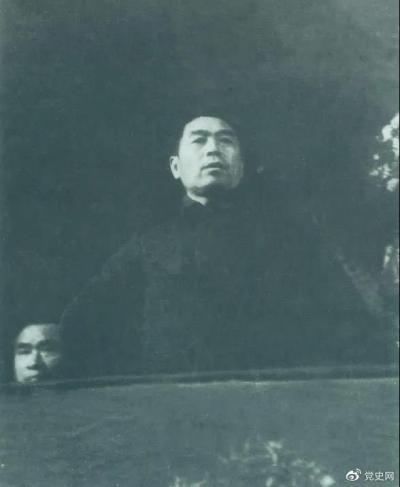【党史百年·天天读】4月29日