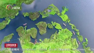 """云视新闻:划定湿地""""保护圈""""""""修复退化草原 腾冲市扎实推进生态环境保护"""