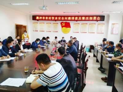 腾冲市启动农村饮水工程状况拉网式排查