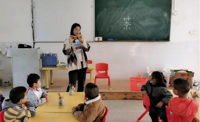 蒲川乡清河幼儿园开设茶文化特色课程