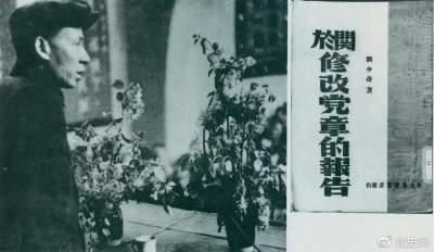 【党史百年·天天读】5月14日
