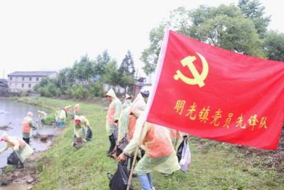 """明光镇开展""""党员助力河道治理""""主题党日活动"""