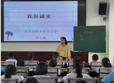 人民网:腾冲童心向党 争做时代好少年