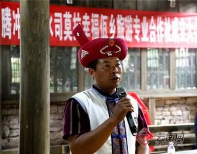 云南网:赵家清让幸福的佤族村更加幸福