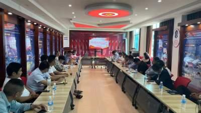 腾冲运管局召开庆祝建党100周年安保维稳工作会