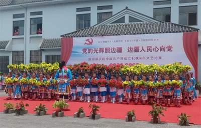 猴桥镇举行庆祝中国共产党成立100周年文艺比赛