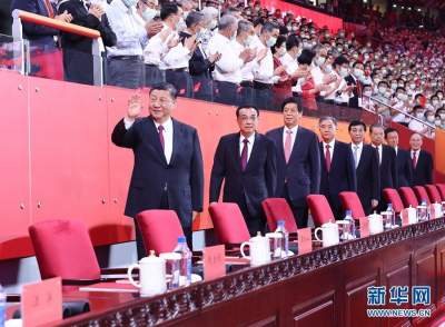 庆祝中国共产党成立100周年文艺演出《伟大征程》在京盛大举行 习近平等出席观看