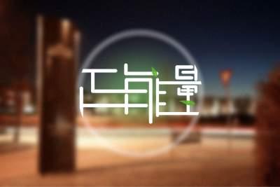 06-24正能量(腾融媒)