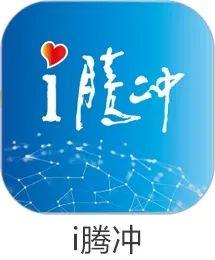 """云南网:腾冲""""红色课堂""""激发奋进力量"""