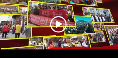 腾越街道:城市基层党建主题曲《到支部•在一起》MV