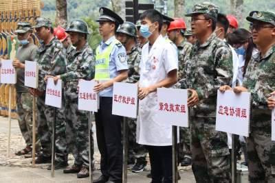 新华乡:开展汛期地质灾害应急演练,筑牢安全防线