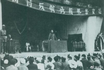 【党史百年·天天读】7月26日